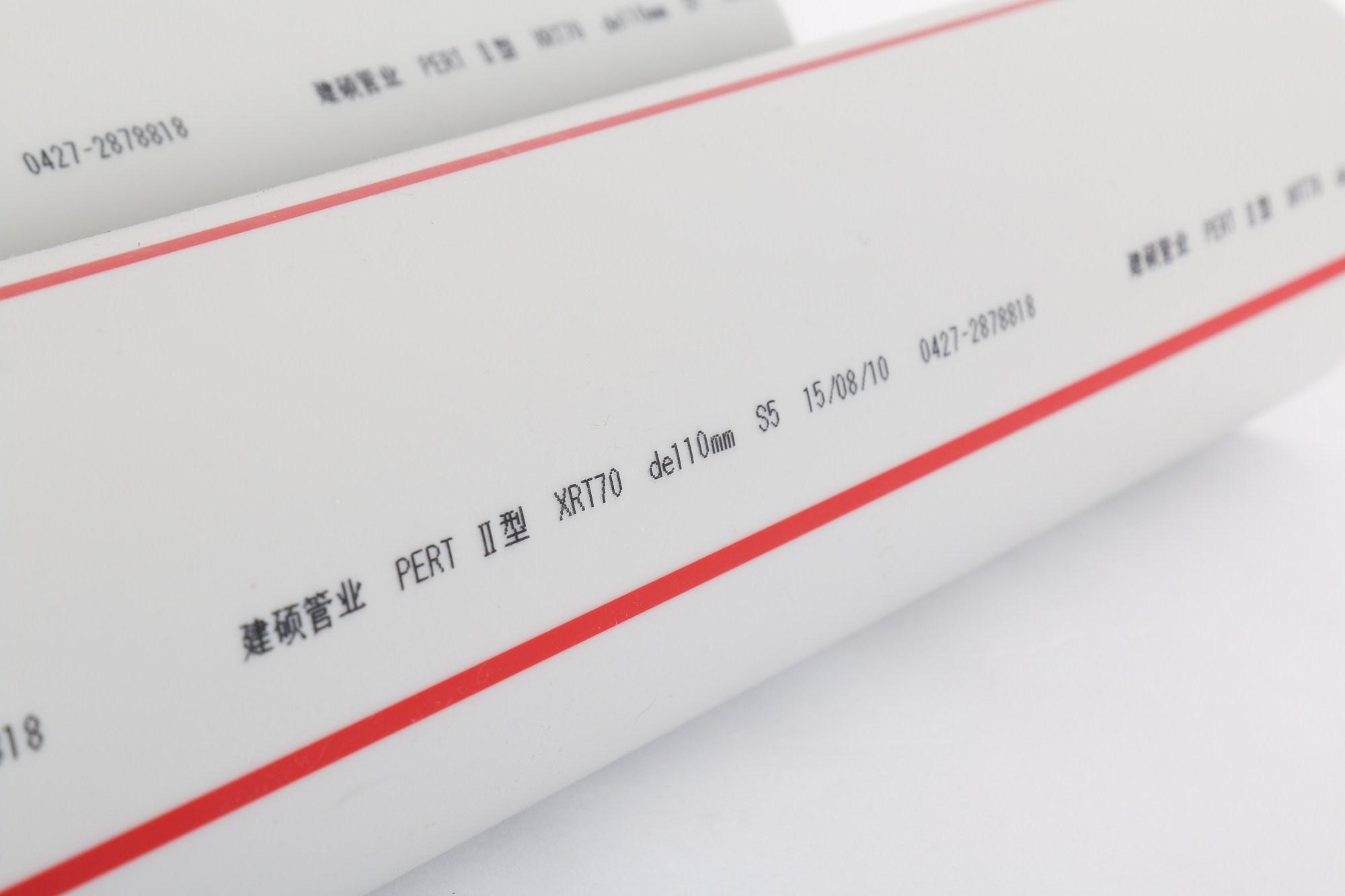 PERTⅡ型热水管SDR11 De110x10mm0.jpg