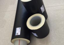 PE-RT Ⅱ型保温管